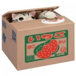 itazura-cat-in-box-coin-bank
